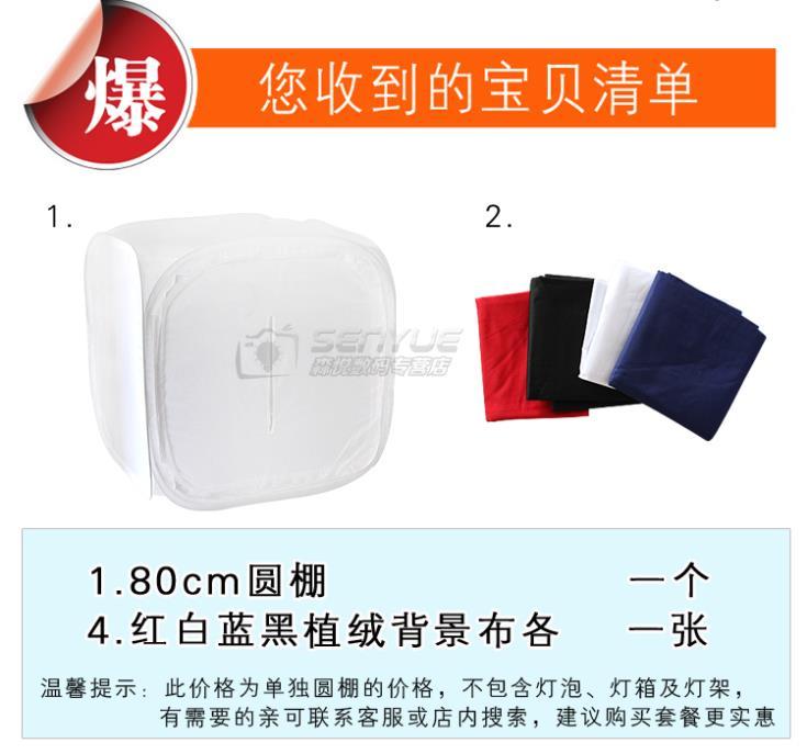 Studio photography box camera box square photostudio 40*40cm five small studio lights LED Kit A077(China (Mainland))