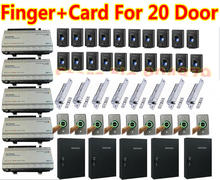 20 pcs Fingerprint+ID Card to Open 20 Doors Access Controller Panel Board+20pcs Electro Bolt Lock+20pcs Exit button Web Network