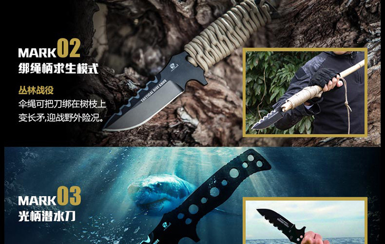 Buy HX OUTDOORS tiger sharks D2 steel tactical field survival knife knife diving straight knife self-defense tool with outdoor knife cheap