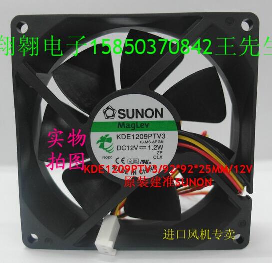 KDE1209PTV3 original Taiwan quasi built computer CPU radiator electrical equipment general axial quiet fan(China (Mainland))