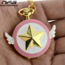 Fashion Famous Anime Series Women Golden Roman Quartz Pocket Watch steampunk