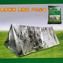 Emergency heat preservation tent outdoor survival first aid thermal insulation and sun protection blanket(China (Mainland))
