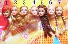 Mezcla de estilos de moda Oriental Beautiful Girls cabezas de muñecas Multi-styles cabezas de muñecas fábrica venta al por mayor del precio bajo envío gratis