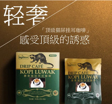 kopi luwak cafetera cafeteira Blue cat excrement west instant coffee without sugar mill now hanging ear