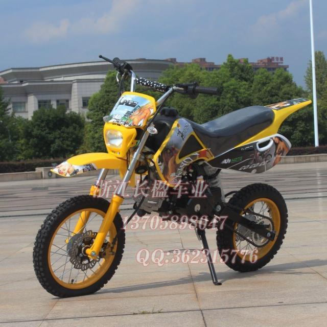110cc KAWASAKI small proud 4wd double seat cushion the broadened refit grimaces headlights wheel motorcycle