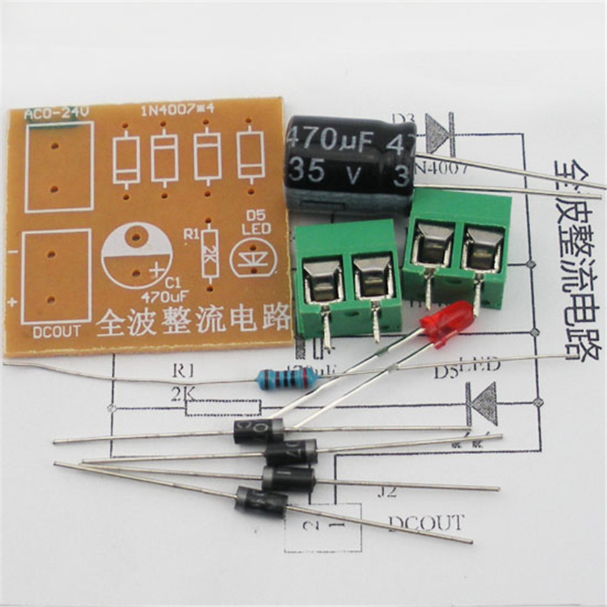 Full-wave rectifier circuit board suite components IN4007 bridge rectifier AC to DC power converter(China (Mainland))