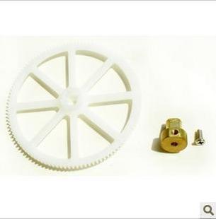 Huan QI huanqi hq 852 Parts Main lower gear B #852-009(China (Mainland))