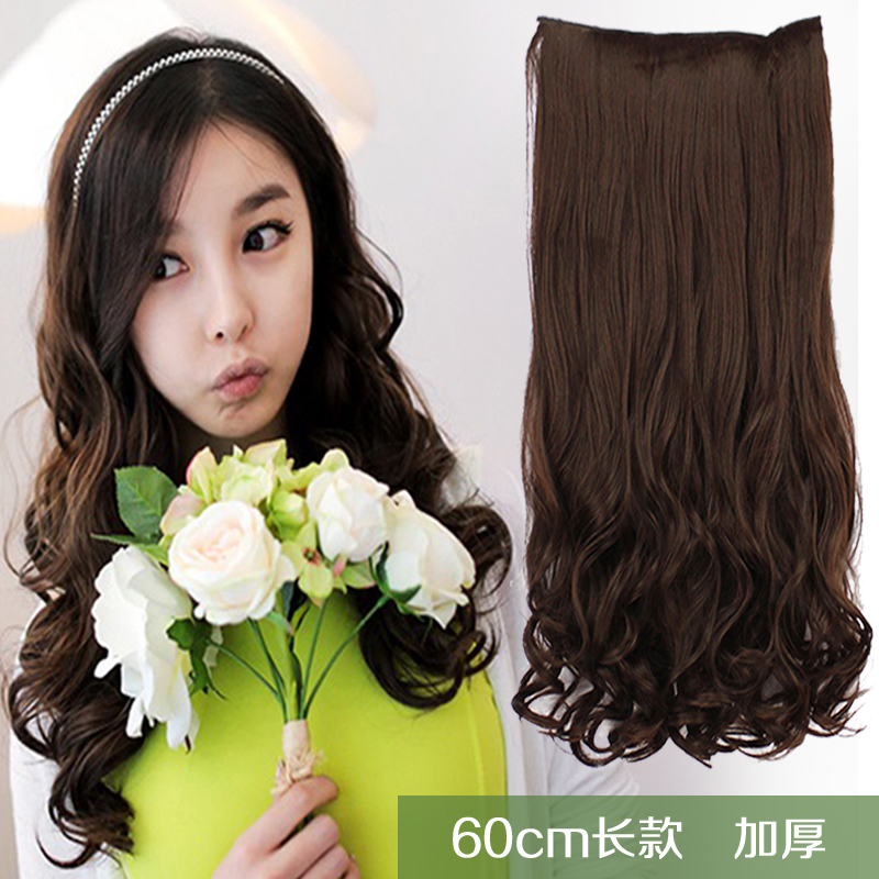 Women's cospay Connect A Of Type Simulation Hair Ekusute NEW Thickening Wig Curly Piece(China (Mainland))