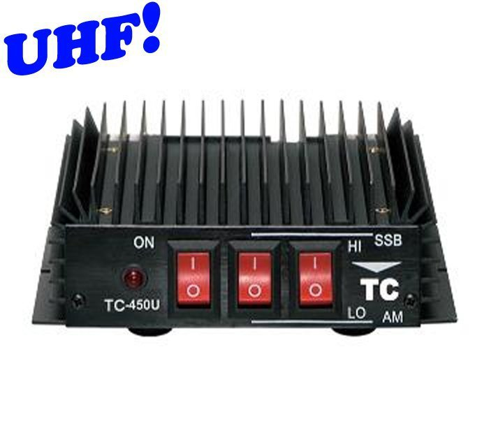 Free Shipping 50W RF Amplifier UHF 400-480Mhz Selectable Radio Amplifier Booster(China (Mainland))