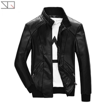 2015 PU Mens Leather Jacket and coat brand With Knitted Cotton Hooded Design mens jackets and Coats Plus Size jacket men #P28(China (Mainland))