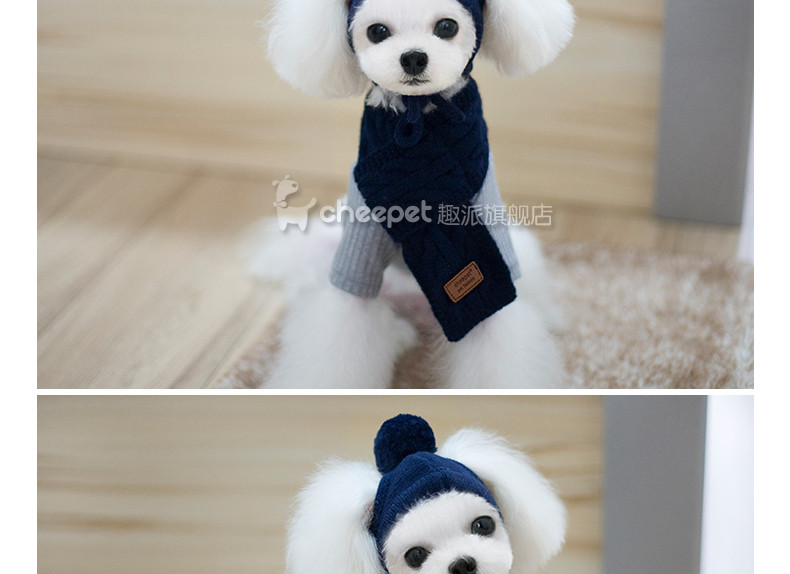 Pet Products Dog Supplies Winter And Fall Christmas Warm Pure Color Dog Accessories Dog Cap And Scarf
