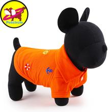 petcircle 2016 pet dog clothes dog polo shirt 8 colors size XXS L pet dog shirts