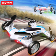 RC Helicopter Syma X9 Quadcopter Flying Car Remote Control Drones Dron 360 Degree Eversion 4 Channel 6 Axis Gyro