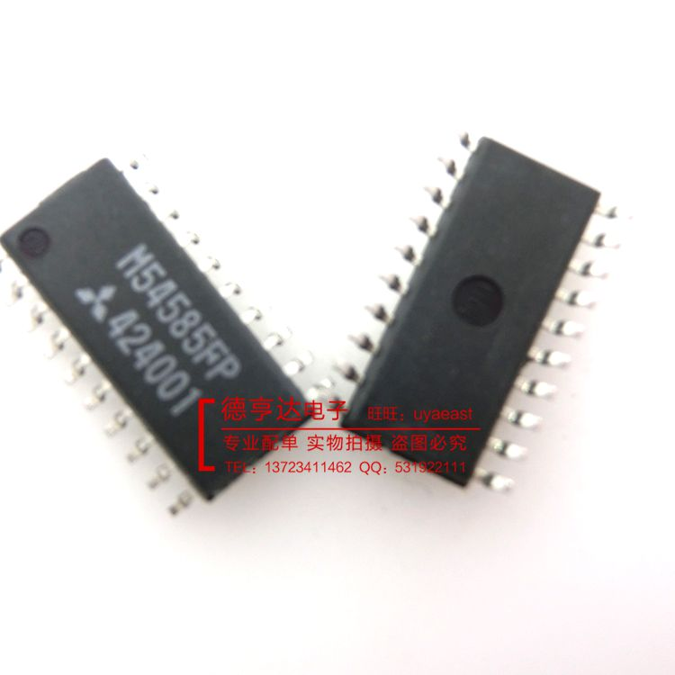 Clamp diode and M54585FP DIP 8-UNIT500 Ma Darlington transistor array()