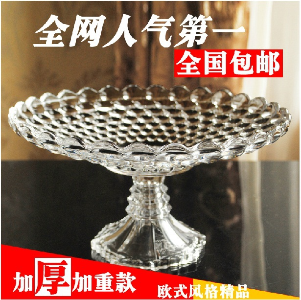 European high crystal glass fruit bowl snack dried fruit basin creative fashion(China (Mainland))