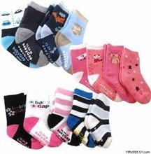 Free shipping 10 pairs/lot Terry socks / cotton socks infant models thick winter warm socks / baby boy atws0040(China (Mainland))