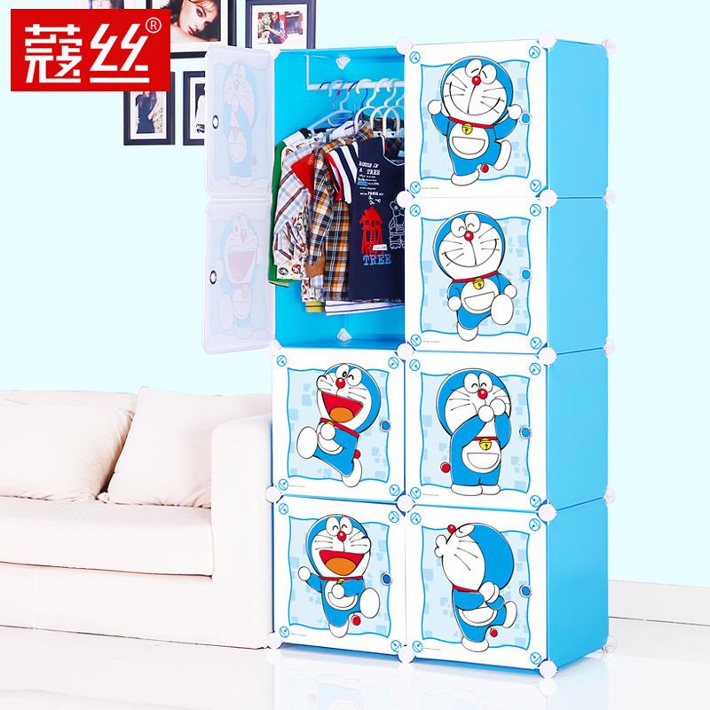 8 cubes Children's Cartoon Wardrobe Closet Storage Cabinet Clothing Armoire Kids Closet Organizer storage organizers(China (Mainland))