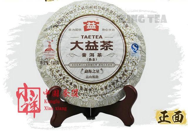 Здесь можно купить  2010 TAE TEA Dayi 357g MengHai