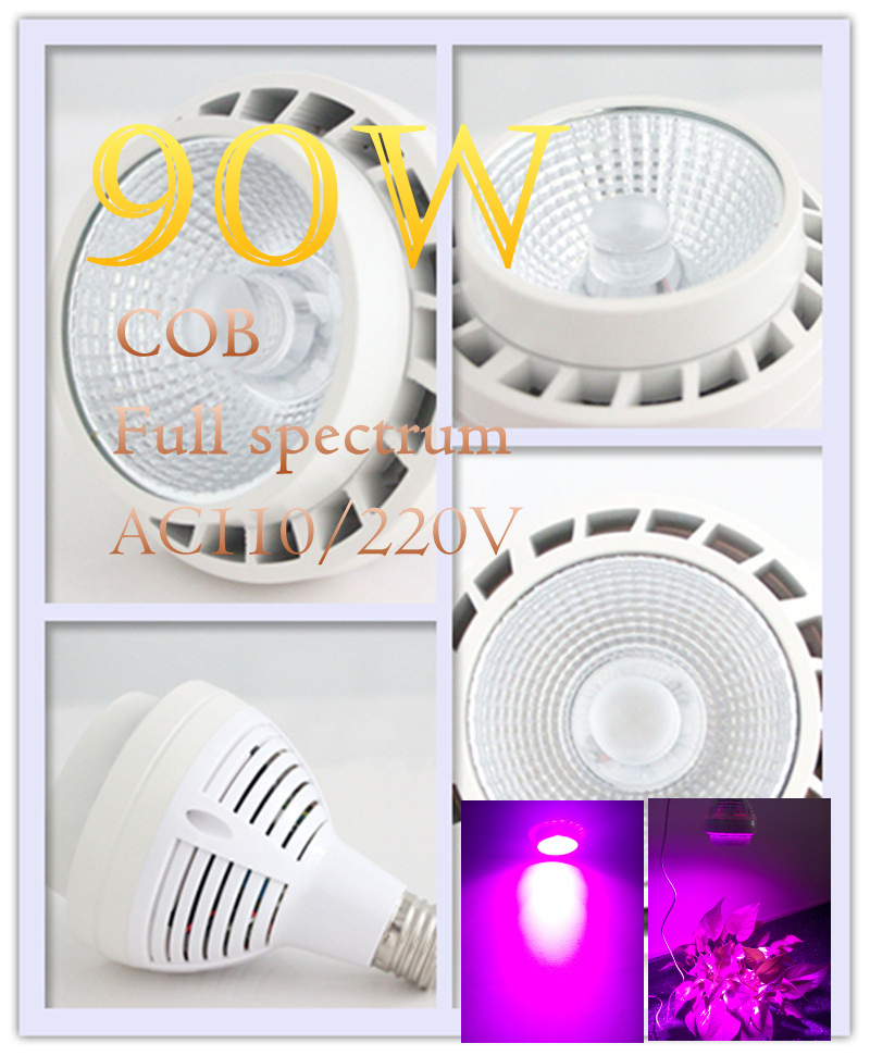 Free shipping 90w Par COB Led grow plant lighting buds lighting full spectrum lighting grow(China (Mainland))