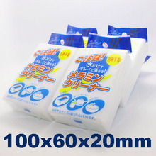 Magic Melamine Sponge Japanese style Cleaning Eraser 50pcs/lot Free Shipping White  With individual package(China (Mainland))