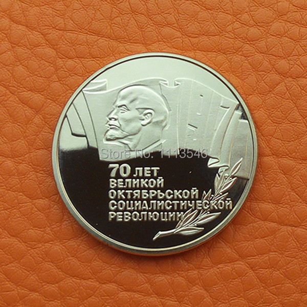 Free Sample 1917 70th Anniversary of Great October Socialist Revolution Soviet Union Russia Replica Coins USSR Lenin 5 Rubles(China (Mainland))