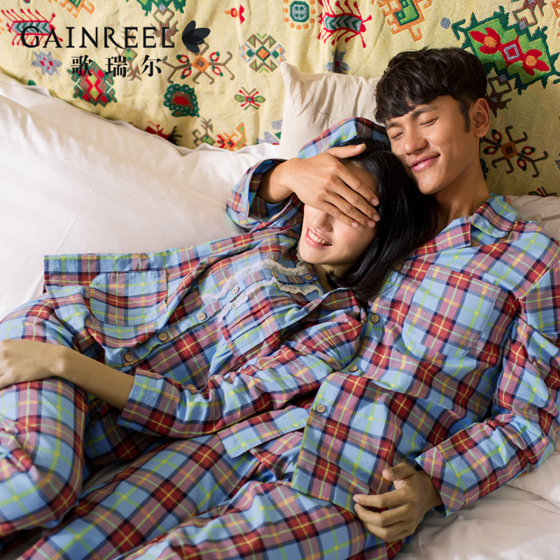 Song Riel plaid long sleeved cotton pajamas men and ladies casual comfort couple sweet quiet cubic
