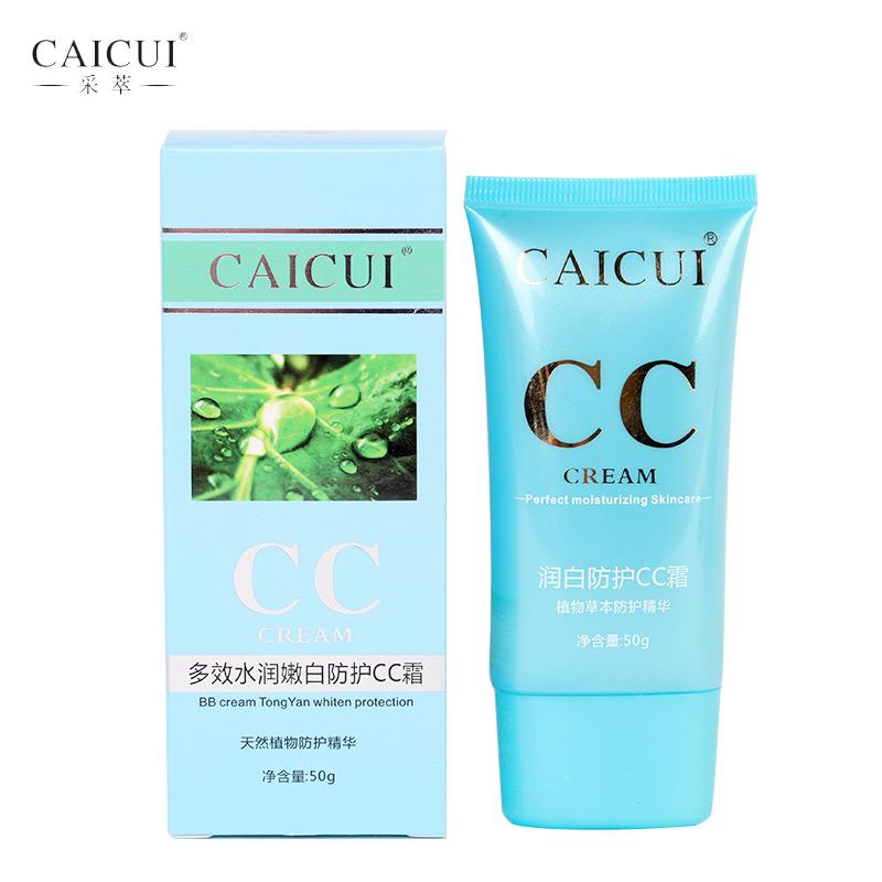 CAICUI repair BB&CC cream face foundation brand makeup skin care base make up concealer moisturizing liquid whitening cosmetics(China (Mainland))