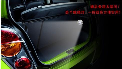 Авто поставки из светодиодов авто декоративный светильник сенсорный свет лампы небольшой ночник ствол аварийное освещение