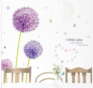 2015 Purple dandelion Wall stickers for home decor DIY I MISS YOU wallpaper PVC ultralarge dandelion home decoration wall art(China (Mainland))