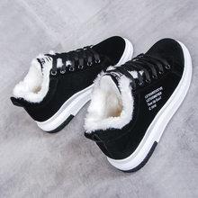 Phụ nữ mùa đông 2019 ấm mắt cá chân Giày nữ Ủng lông dày dặn phẳng giữ ấm nữ mùa đông giày size 35 -40(China)