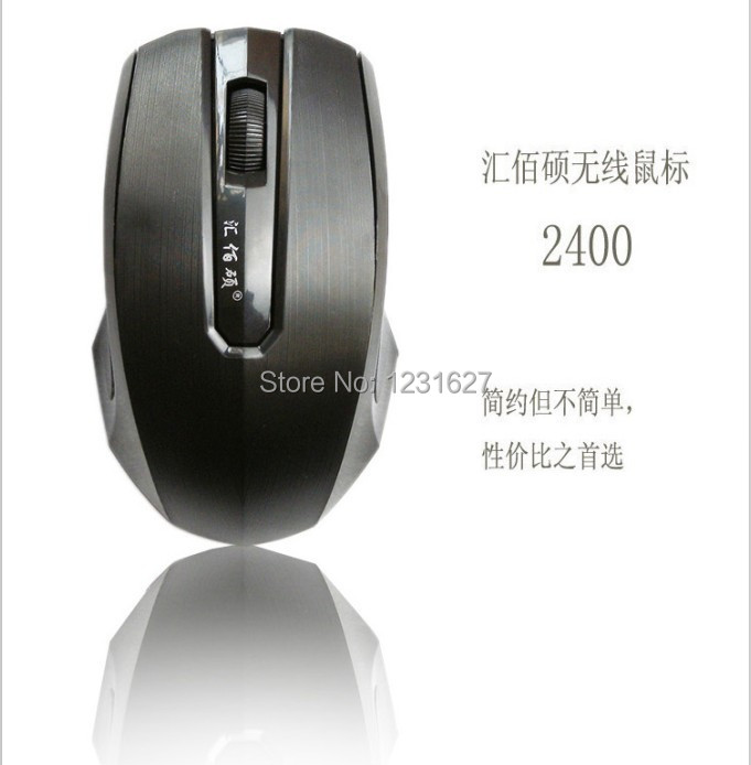 Remit usd to recognize the HS - 2400 black 2.4 G wireless mouse laptop computer desktop photoelectric mouse game(China (Mainland))