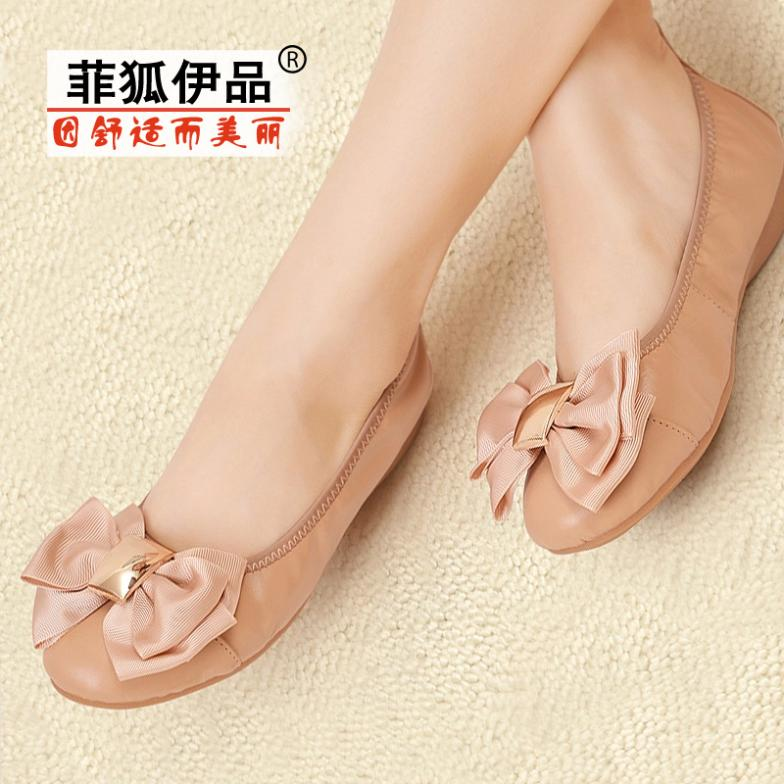 Plus Size 2015 Spring and Autumn Women flat shoes Genuine Leather Soft bottom Do not wear the foot Suitable foot long 22 ~ 26cm(China (Mainland))
