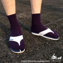 Hot sale! 2014 New100% cotton male two-finger socks male sock summer thin male toe socks flip flops shoes socks!Free shipping