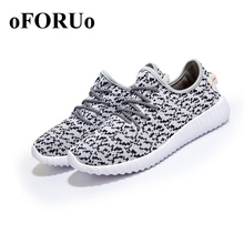 2017 yeezy Running Shoes Men Breathable Sports Shoes Woman Running Sneakers Lover Walking Shoes plus size trainers 1601(China (Mainland))