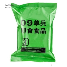 3# emergency ration emergency mobile forces ration operational ration concentrated food compressed food compressed food soldier