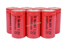 7 X D Rechargeable Battery 11000mAh NiMH RED 1.2V(China (Mainland))