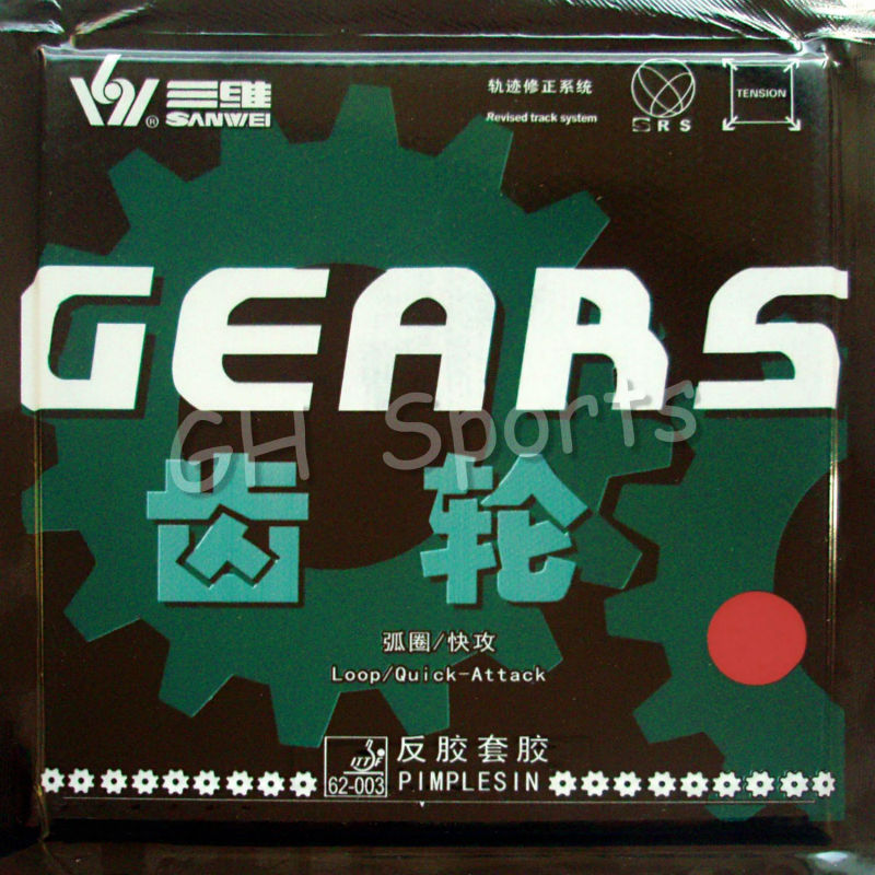 Sanwei GEARS (Loop / Quick-Attack) Pips-in Table Tennis (PingPong) Rubber With Sponge(China (Mainland))
