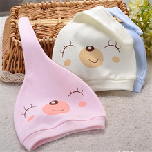 0 3 Months Cotton Tire Cap Newborn Baby Newborn Baby Hat Sets Of Headgear Sleep Hat