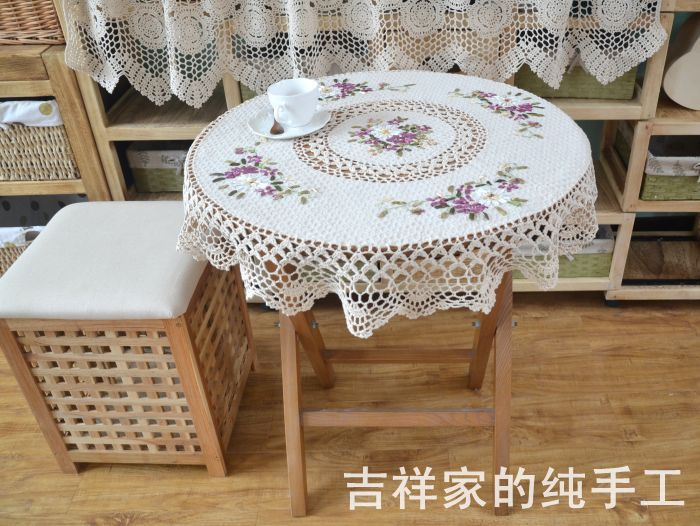 Free Shipping Quality New Arrival Table cloth Handmade table cloth Round Beige(China (Mainland))