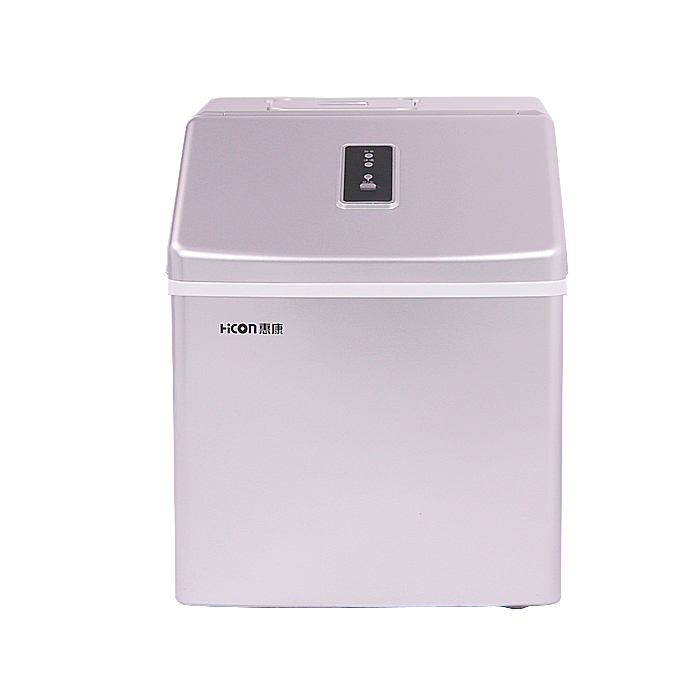 2016 NEW 20kgs/24H Portable Automatic ice Maker, Household ice cube make machine(China (Mainland))