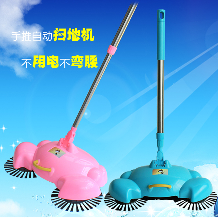 None electric manual floor cleaning machine sweeper besmirchers robot vacuum cleaner broom besmirchers with dustpan free ship(China (Mainland))