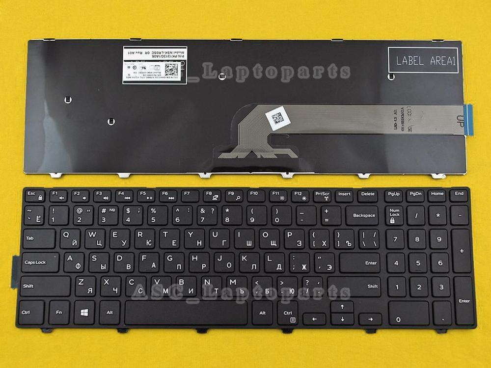 RU Dell 15-5000  WIN8