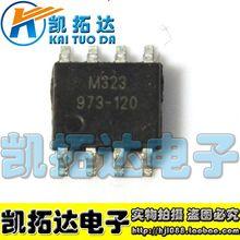 Buy G973-120ADJF11U (973-120) SOP8 4A low dropout regulator IC for $1.36 in AliExpress store