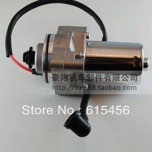 110CC - 125CC Dirt Bike Up Starter Motor,Free Shipping