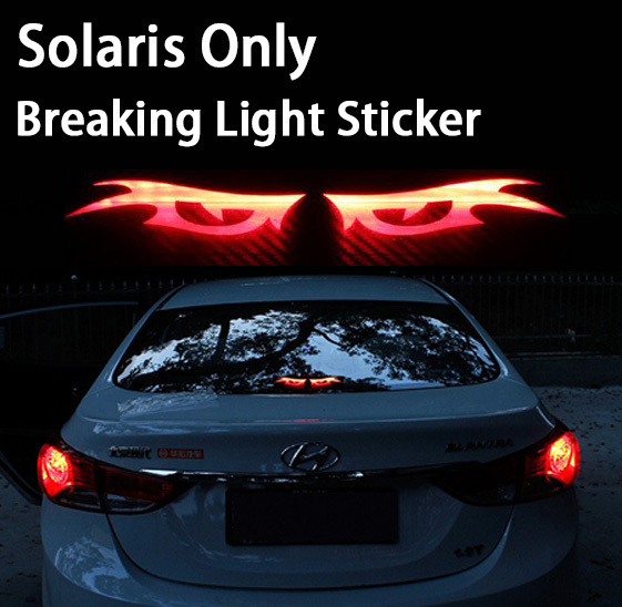 Solaris 2015 Promotion Carbon Fiber Paste Sticker For Breaking Light Interior Stickers Car Accessories Styling(China (Mainland))