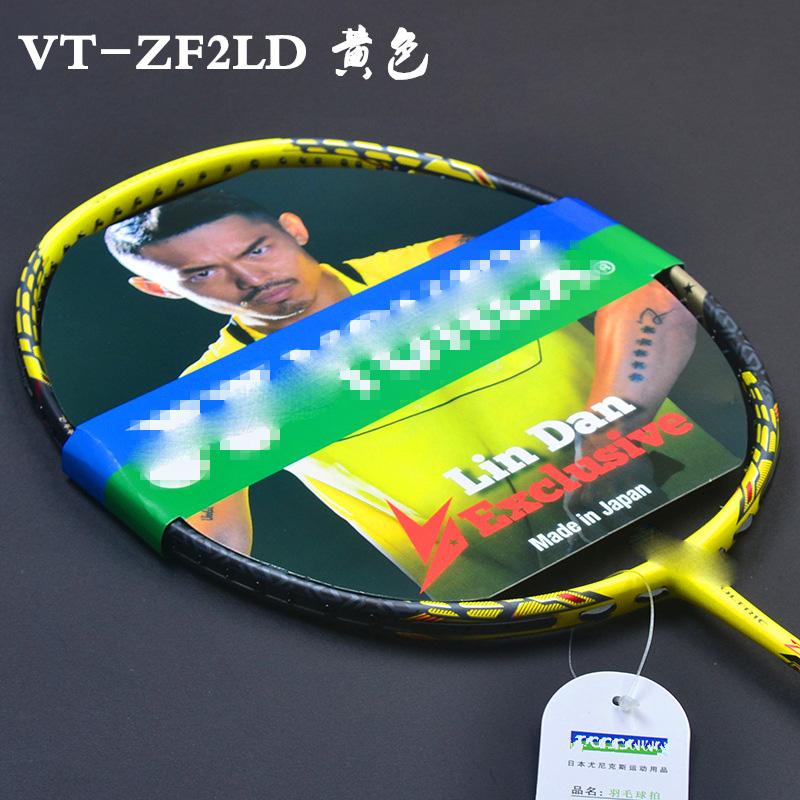 lining badminton racket li-ning n90 voltric z force ii 2 lin dan fb victor li ning badminton string(China (Mainland))