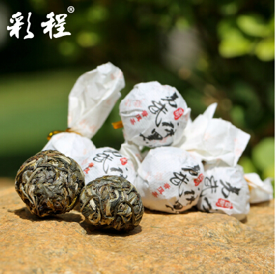 Free Shipping Hot Sale Black Tea Flavor Pu er Puerh Tea Chinese Mini Yunnan Puer Tea