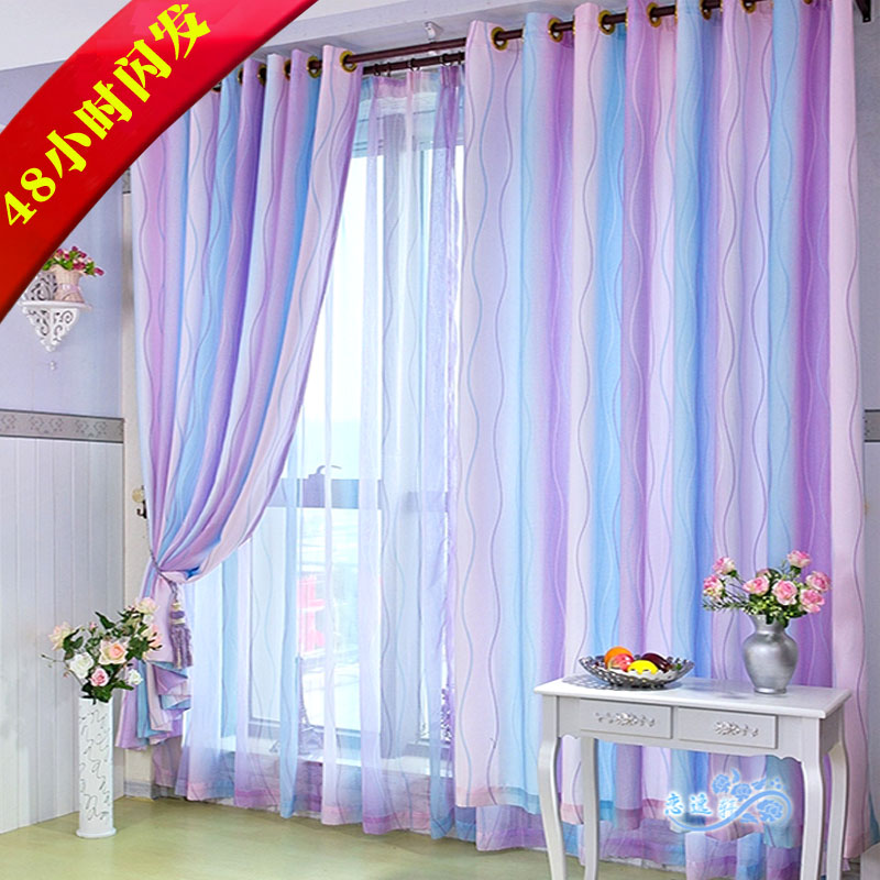 Modern brief rustic shade cloth curtain sheer tulle blinds for Cheap childrens curtain fabric