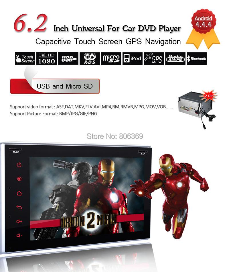 Автомобильный DVD плеер MEKEDE/OEM 100% Android 4.4 OS + 8 + gps/2din dvd , GPS, bt.usb автомобильный dvd плеер zhoon android 4 2 2 dvd gps xtrail nissan x trail