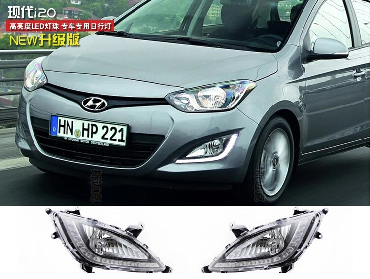 Free shipping !12V 6000k LED DRL Daytime running light case for Hyundai I20 2012 2013 fog lamp frame Fog light Car styling